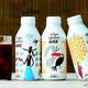 インテリアのような可愛いデザイン!『美味しさ×環境配慮×かわいいデザインのオリジナルコーヒー』の注目商品をピックアップ!