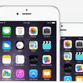 iphone-6-split