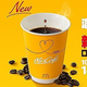 マック 新コーヒーが限定で無料