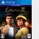 伝説のオープンワールドゲーム続編『シェンムーIII』本日より発売開始。鈴木裕氏が本作を語り尽くす特別番組も配信決定