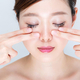 目の下のたるみを改善して老け顔をストップ!
