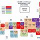 日本地図20210604-1�