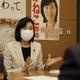 【東日本大震災】10年を超えて 金子恵美議員インタビュー - 立憲民主党