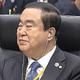 日韓の企業と国民からの寄付を元徴用工の賠償金に 韓国国会議長が案示す