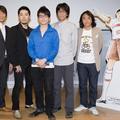 左から中西哲生、オリエンタルラジオ中田敦彦、藤森慎吾、高橋陽