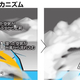 台風19号、雨量が増えたメカニズムは