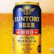 【いよいよ明日発売】糖質ゼロなのにビールど真ん中のうまさ『パーフェクトサントリービール』をおためし!