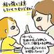 遊び食べをする娘の様子を描いた漫画のカット=あい(yui_dondon)さん提供