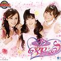 G3プリンセス「炎神戦隊ゴーオンジャー G3プリンセス CD-BOX」/