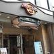 ハードロックカフェ大阪の店舗=22日午前、大阪市中央区(須谷友郁撮影)