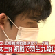 藤井聡太二冠、初戦で羽生善治九段に敗れる