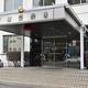 スケボーするために敷地内に無断で侵入 神奈川県警、20代の男性4人を軽犯罪法違反容疑で書類送検へ