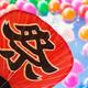元SKE48の大矢真那が「祭」で連想したグッズはちょっと意外!?