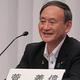 菅首相の「最終的には生活保護がある」発言 「政治に殺される」の声も
