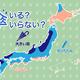 ひと目でわかる傘マップ 8月12日(水)