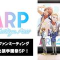 (C)ARPAP