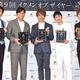 (左から)山根良顕さん、高橋由伸さん、杉浦太陽さん、石田明さん、SEIKINさん