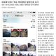 韓国、竹島を「島根県隠岐の島町」と表示するiPhone「iOS7」を問題視