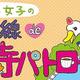 mato_kichi_banner_2_1572149902