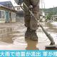韓国 大雨で大量の地雷が流れ出た可能性 軍が捜索