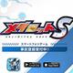 シリーズ最新作アプリゲーム「メダロットS」2020年1月23日配信決定