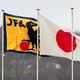 JFA、上野優作氏の日本代表コーチ就任を発表…昨年まで浦和でヘッドコーチを務める
