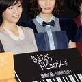 相楽樹(左)・橋本愛(右)