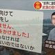 """""""世界に謝罪を""""中国のTVキャスター投稿に批判殺到"""