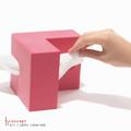 「Folio」ピンク