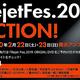 Rejetの作品とその豪華出演キャストが集結する一大イベント「Rejet Fes.2020 ACTION!」2020年2月22日・23日開催決定!