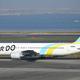 AIRDO(ボーイング767-300ER型機、JA612A)