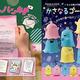 泣ける手紙で顔を拭ける!? 個性派カプセルトイ『TAMA-KYU(たまきゅう)』11月の新商品が登場!