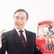 選挙ポスターは、笑顔の方が当選確率が高い?