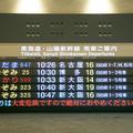 Large 200117 hikari 03