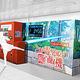 業界初の蹴る自販機が新宿に登場 「とある」の名シーンを再現