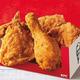 KFC 創業記念パックを限定発売
