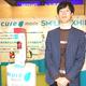 西日本初となる完全非接触展示!「アキュアメイド スマイルエキシビジョン」開催