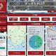 自治体初の取り組みとして、データ活用のマッチングサイトを広島県が提供開始!