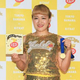 全身ゴールドのチアリーダー姿で「金メダル」を披露した丸山桂里奈