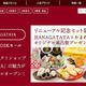 ネット販売「東京みやげKIOSK モール HANAGATAYA」楽天市場と JRE MALL に9/28オープン! 厳選品や送料無料 限定記念セットがずらり!