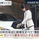 """脱ガソリン車へ 日本車の切実な""""裏事情""""記者解説"""