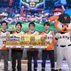 初の日本一を喜ぶ巨人の選手(C)Nippon Professional Baseball / (C)Konami Digital Entertainment