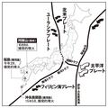 九州の火山の噴火は太平洋プレートが黒幕だった!?(高橋教授の取