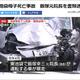 池袋事故の飯塚幸三元院長を書類送検する方針がまたしても固まる(3週間ぶり9回目)