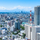 コロナ禍で東京一極集中に陰りが見え始めている。東京は住む場所として、まだ魅力的だろうか(写真はイメージです) Photo:PIXTA
