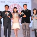 (左から)中村憲剛、藤本敏史、安めぐみ、佐々木健介、近藤麻理