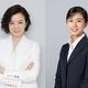 左から鈴木京香 ©熊谷貫、黒島結菜 ©テレビ東京