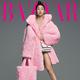 ハン・ヘジン、モデルデビュー20周年の記念グラビアを公開…真の姿をアピール