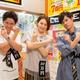 『10万円でできるかな』に出演する(左から)藤森慎吾、米倉涼子、戸塚純貴
