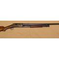 国内で許可されている散弾銃は30万丁近い(写真はイメージ)